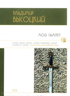 Борис Сичкин Книга